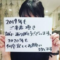 IMG_20191230_200144_165